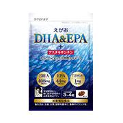 えがおのDHA&EPA+アスタキサンチン