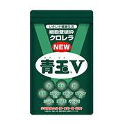NEW青玉V
