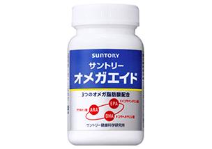 suntory_omega-aid