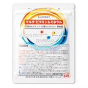 suntory_vitamin