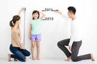 子どもの身長を伸ばす