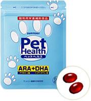 サントリーPet Health(ペットヘルス) ARA+DHA
