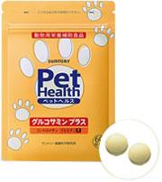 サントリーPet Health(ペットヘルス) グルコサミン プラス